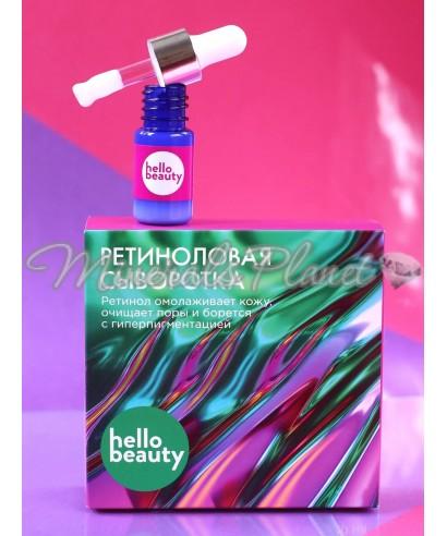 Ретиноловая сыворотка - омоложение кожи, очищение пор и борьба с пигментацией
