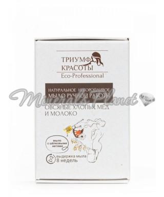 Мыло натуральное овсяные хлопья, мед и молоко, 100г