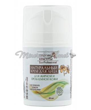 Натуральный профессиональный крем для жирной и проблемной кожи лица