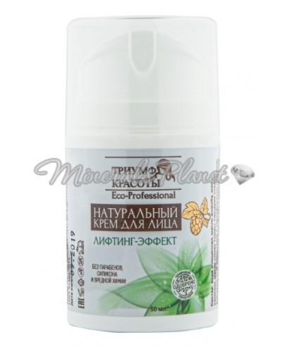 Натуральный профессиональный крем с лифтинг-эффектом для кожи лица, шеи и зоны декольте