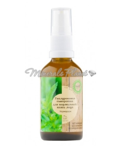 Гиалуроновая сыворотка для нормальной кожи Норма Дерм, 50 мл