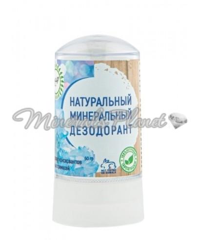 Натуральный минеральный дезодорант для тела 60 г