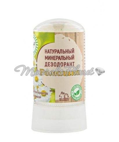 Натуральный кристаллический дезодорант для тела с экстрактом ромашки, 60 гр.