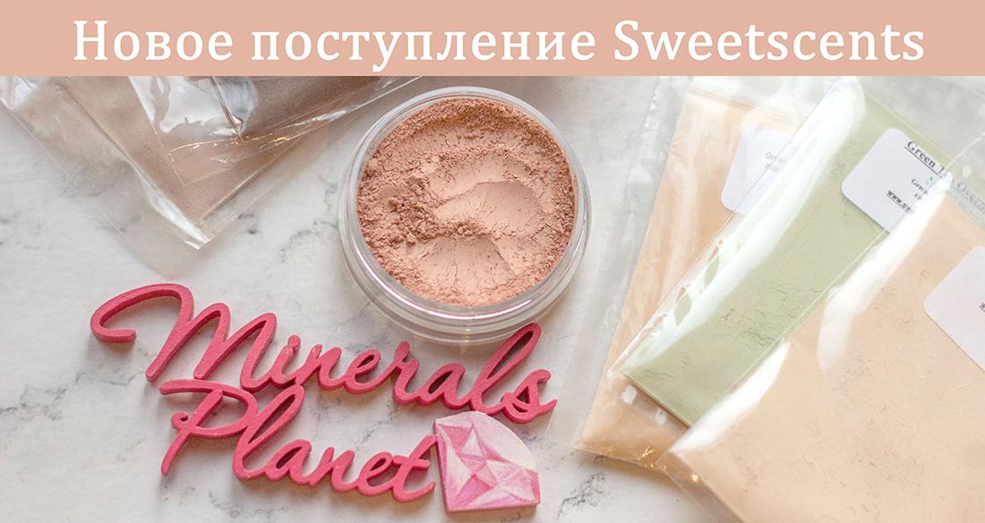 Минеральная пудра sweetscents