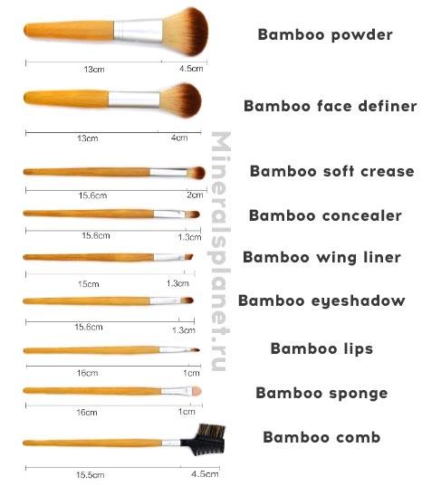 Бамбуковые кисти 9шт набор