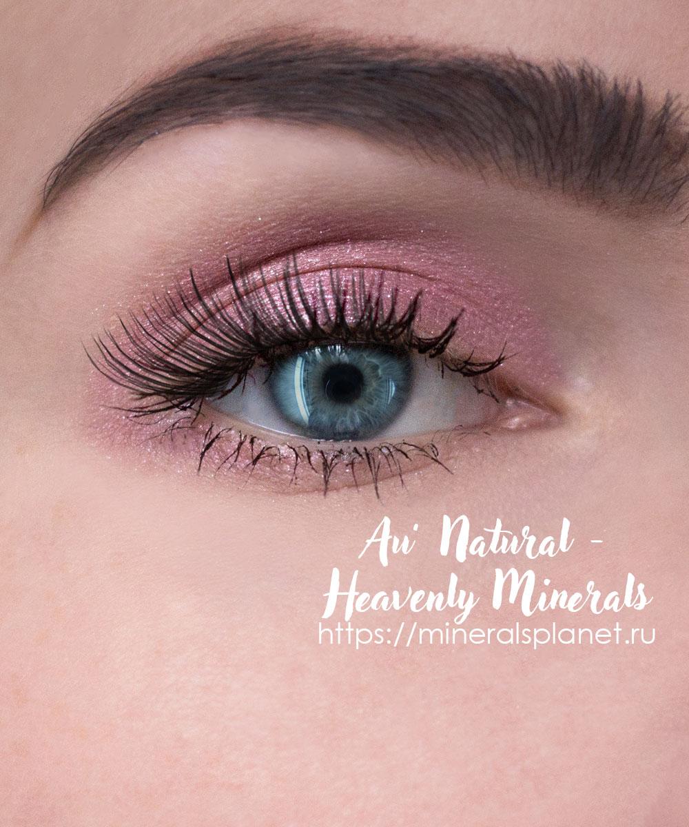 Макияж с минеральными розовыми тенями Au' Natural от Heavenly minerals