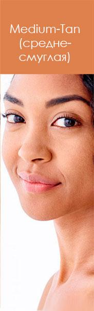 Средне-смуглая кожа Medium tan
