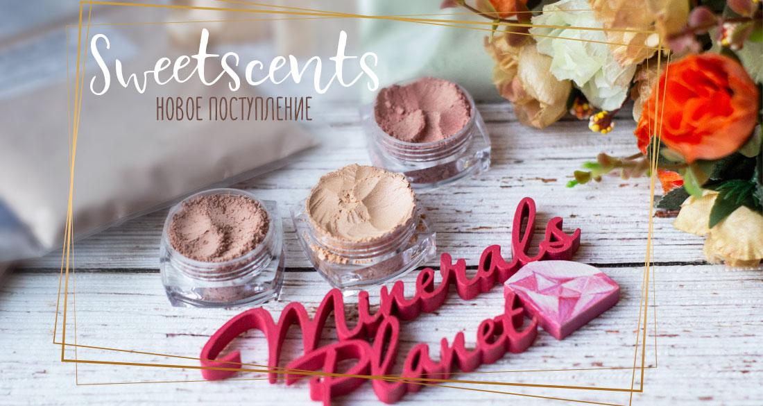 Натуральная минеральная косметика Sweetscents