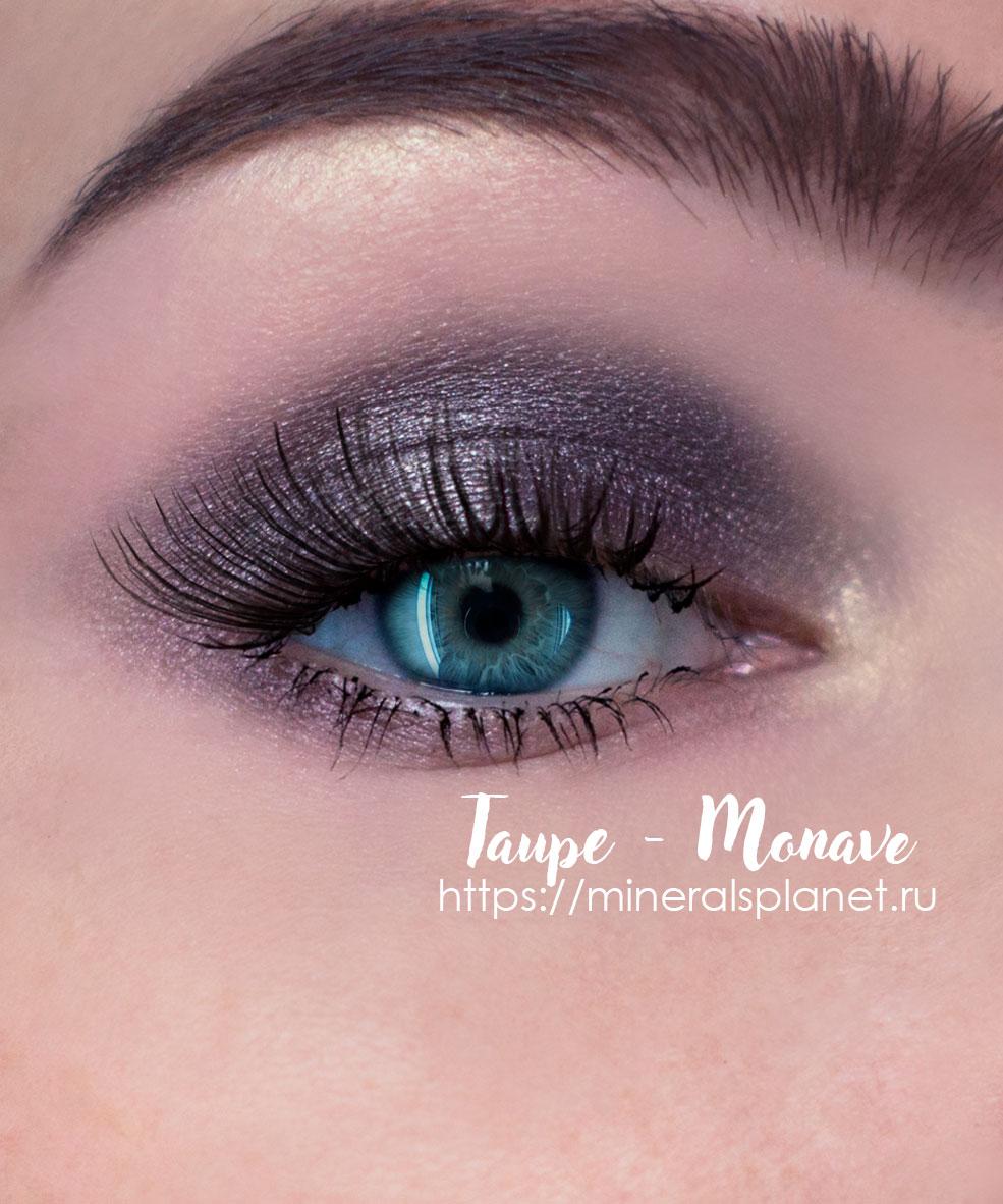 Минеральные тени, пигмент Taupe - monave оттенок тауп макияж