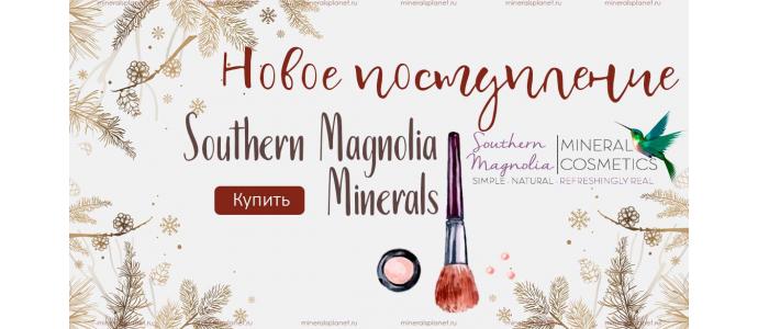 Новое поступление Southern Magnolia Minerals 18.12.2018