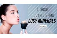 Новое поступление Lucy Minerals 15.01.2019