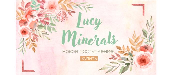 Новое поступление Lucy Minerals 20.03.2019