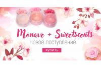 Новое поступление Monave + Sweetscents 13.04.2019