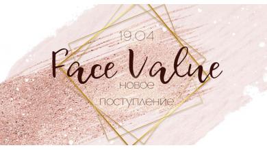 Новое поступление Face Value Cosmetics 19.04.2019