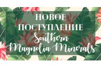 Новое поступление минеральной косметики Southern Magnolia Minerals 01.07.2019