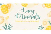 Новое поступление Lucy Minerals 17.07.2019