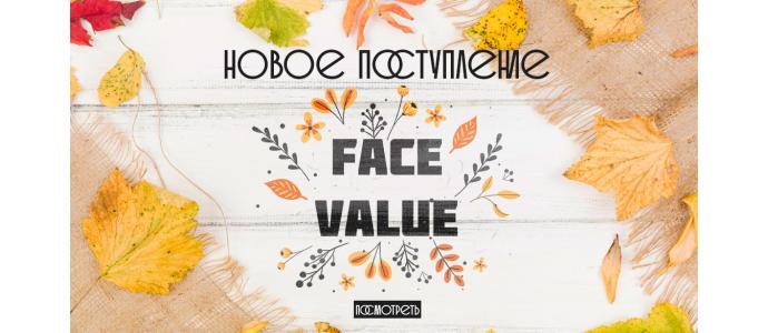 Новое поступление Face value  01.10.2019