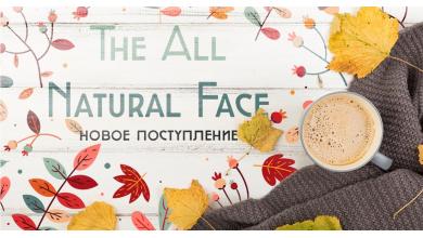 Новое поступление The All Natural Face