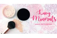Новое поступление Lucy Minerals 05.11.2019