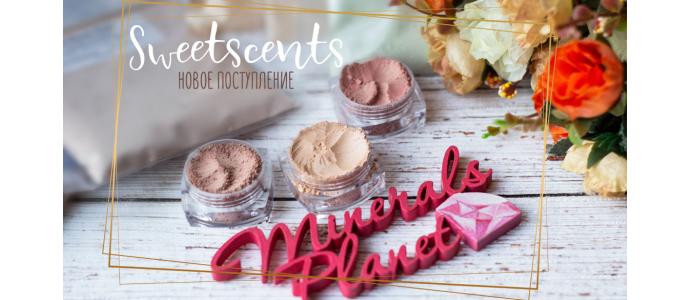 Новое поступление Sweetscents 18.02.2020