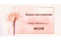 Новое поступление Lucy Minerals 09.01.2021