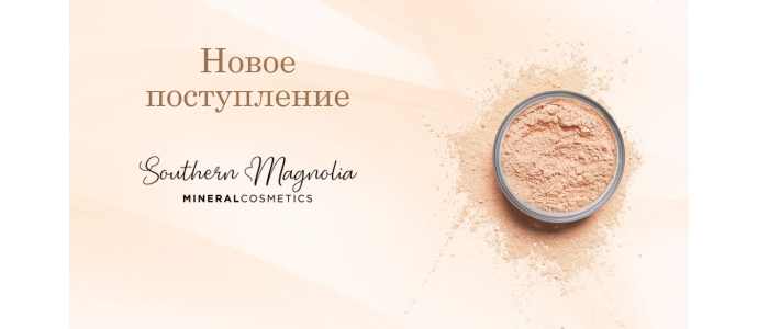Новое поступление Southern Magnolia Minerals 02.02.2021