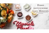 Новое поступление Lucy Minerals 20.03.2021