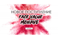 Новое поступление Face Value и Monave 14.04.2021