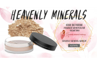 Возобновление поставок Heavenly Minerals