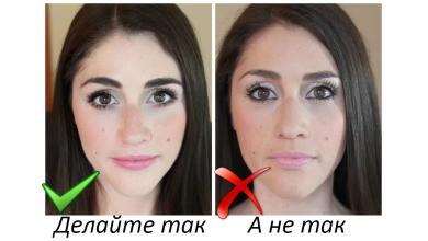 Не делайте этого! 9 типичных ошибок в ежедневном макияже