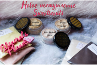 Новое поступление Sweetscents 30.09.2018