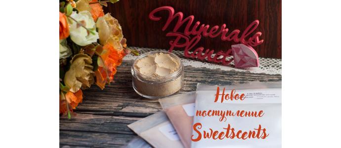 Новое поступление Sweetscents 08112018