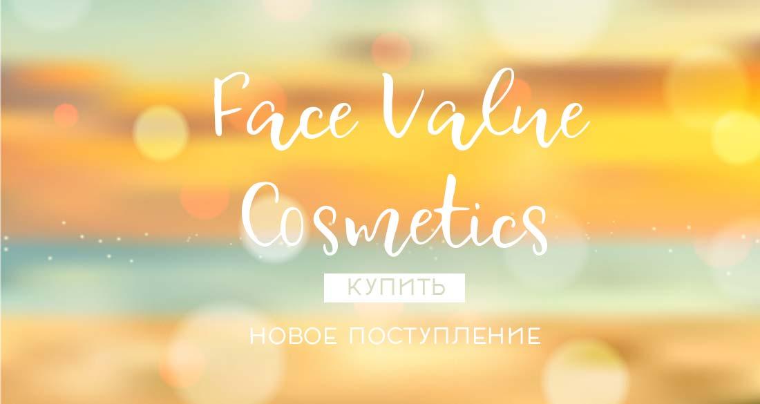 Минеральная косметика face value cosmetics