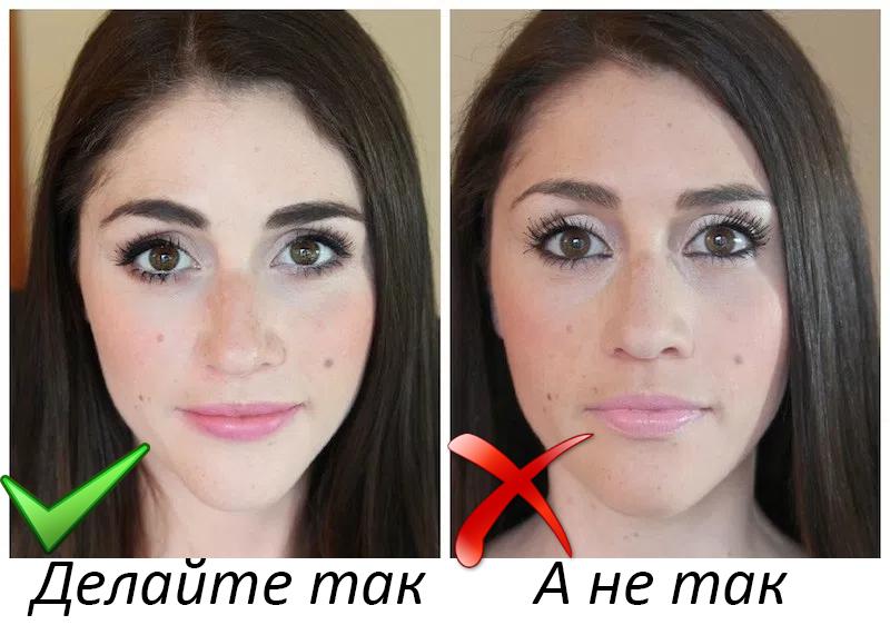 Типичные ошибки в макияже